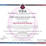 Сертификат на право практики по методу ТетаХилинг Базовый курс Елена Кузнецова