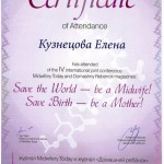 Сертификат Елена Кузнецова IV международная конференция журнала «Домашний ребенок» и Midwifery Today 2015