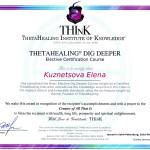 Сертификат на право практики по методу ТетаХилинг Курс Глубинные раскопки Елена Кузнецова