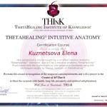 Сертификат на право практики по методу ТетаХилинг Курс Интуитивная анатомия Елена Кузнецова